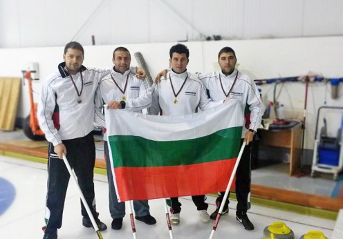 Curling Club Levski